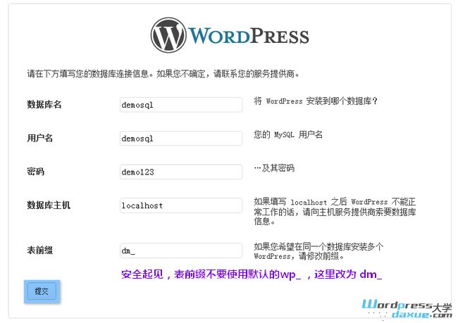 Wordpress建站 Wordpress建站教程入门 Wordpress教程 Wordpress建站教程